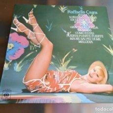 Discos de vinil: RAFFAELLA CARRA - FIESTA -, LP, FIESTA + 9, AÑO 1977. Lote 242044140
