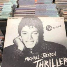 Discos de vinilo: MICHAEL JACKSON, THRILLER, ADAM ANT, PUSS'N BOOTS (JAPANESE). Lote 238375640