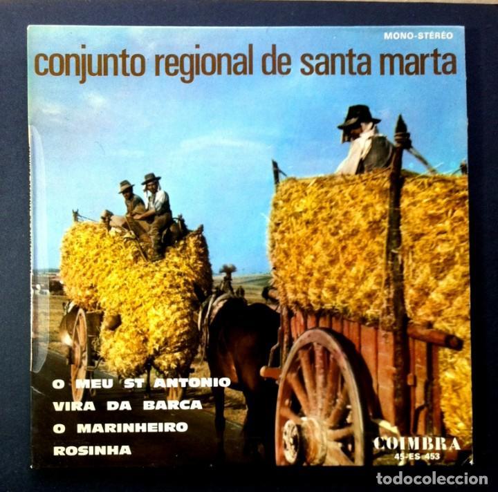CONJUNTO REGIONAL DE SANTA MARTA - O MEU ST ANTONIO - EP FRANCES - COIMBRA (Música - Discos de Vinilo - EPs - Étnicas y Músicas del Mundo)