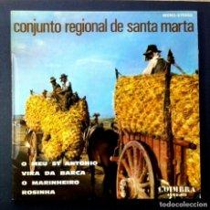 Discos de vinilo: CONJUNTO REGIONAL DE SANTA MARTA - O MEU ST ANTONIO - EP FRANCES - COIMBRA. Lote 242071695