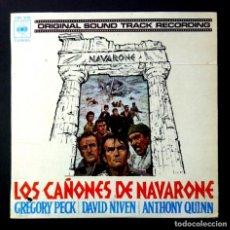 Discos de vinilo: DIMITRI TIOMKIN - LOS CAÑONES DE NAVARONE (BANDA SONORA ORIGINAL) - EP 1971 - CBS. Lote 242076070