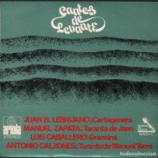 Discos de vinilo: CANTES DE LEVANTE - JUAN EL LEBRIJANO, MANUEL ZAPATA, LUIS CABALLERO.../ EP 1971 RF-4828. Lote 242131095