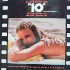 Discos de vinilo: BANDA SONORA DE LA PELÍCULA 10 MÚSICA HENRY MANCINI LP SELLO WB EDITADO EN ESPAÑA AÑO 1980.... Lote 242161270