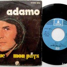 Discos de vinilo: SALVATORE ADAMO - CRAZY LUE / MON PAYS - SINGLE ODEON 1973 BPY. Lote 242164560