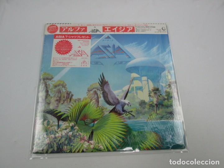 VINILO EDICIÓN JAPONESA DEL LP DE ASIA - ALPHA (Música - Discos - LP Vinilo - Pop - Rock - New Wave Internacional de los 80)