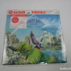 Discos de vinilo: VINILO EDICIÓN JAPONESA DEL LP DE ASIA - ALPHA. Lote 242170610