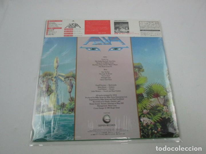 Discos de vinilo: VINILO EDICIÓN JAPONESA DEL LP DE ASIA - ALPHA - Foto 3 - 242170610