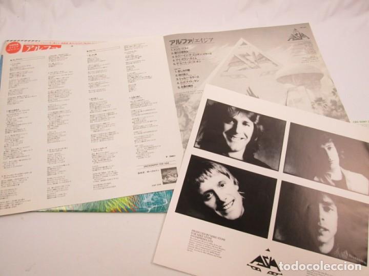 Discos de vinilo: VINILO EDICIÓN JAPONESA DEL LP DE ASIA - ALPHA - Foto 6 - 242170610