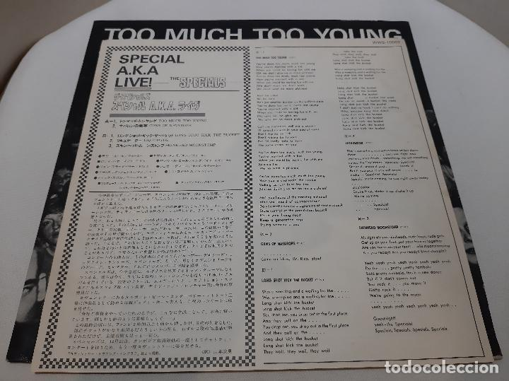 Discos de vinilo: THE SPECIALS A.K.A. FEATURING RICO -TOO MUCH TOO YOUNG- (1980) EP - Foto 7 - 242202105