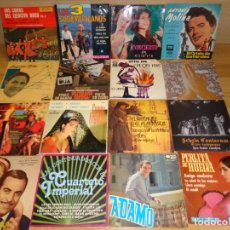 Discos de vinilo: EP'S ANTIGUOS VARIOS ESTILOS. Lote 242228885