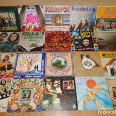 Discos de vinilo: LOTE 20 VINILOS CONJUNTOS FOLK-ROCK IBERICOS AÑOS '70. Lote 242241505