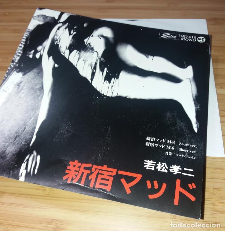 """Discos de vinilo: Food Brain - 新宿マッド - 7"""" [Solid Records, 2017] Hard Rock Psychedelic Rock - Foto 2 - 242249315"""