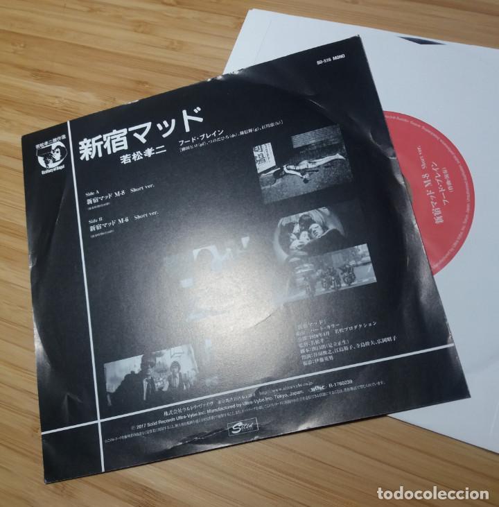 """Discos de vinilo: Food Brain - 新宿マッド - 7"""" [Solid Records, 2017] Hard Rock Psychedelic Rock - Foto 3 - 242249315"""