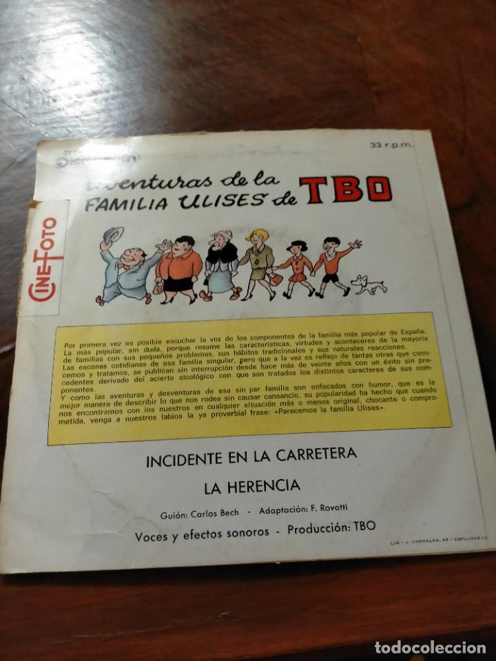 Discos de vinilo: ANTIGUO DISCO VINILO LA FAMILIA ULISES DE TBO - INCIDENTE EN LA CARRETERA 1968 - Foto 2 - 242288355