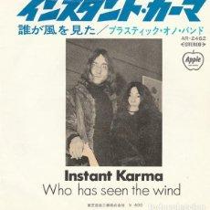 Discos de vinilo: THE BEATLES - THE VERY RARE /JOHN LENNON AND THE PLASTIC ONO BAND – INSTANT KARMA 1970. Lote 242312970