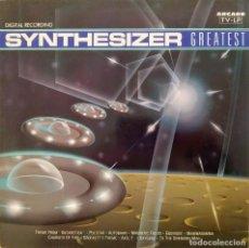 Discos de vinilo: ED STARINK - SYNTHESIZER GREATEST VOLUME 2, ESPAÑA 1991, ARCADE– 02 4020 21 (NM_NM). Lote 242314395