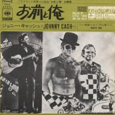 Discos de vinilo: JOHNNY CASH – BALLAD OF LITTLE FAUSS AND BIG HALSY / WANTED MAN / PROMO/ BLACK COLLECTOR'S GOLD. Lote 242322965