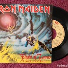 Discos de vinil: IRON MAIDEN - EL VUELO DE ICARO - FLIGHT OF ICARUS (EMI) SINGLE ESPAÑA PROMOCIONAL. Lote 242346245