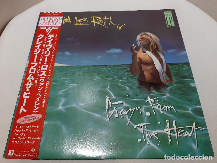 "DAVID LEE ROTH -CRAZY FROM THE HEAT- (1985) EP 12"" (Música - Discos de Vinilo - EPs - Heavy - Metal)"