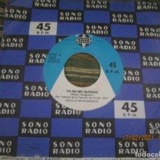 Discos de vinilo: CECILIA BRACAMONTE - YA NO ME QUIERES SINGLE ORIGINAL PERU 1971- SONORADIO 4º FESTIVAL DE ANCON. Lote 242379090