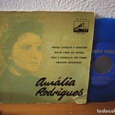 Discos de vinilo: EP AMÁLIA RODRIGUES - MINHA CANÇAO E SAUDADE + 3 - EMI (1960) - MUY RARO EN VINILO AZUL!. Lote 242405185