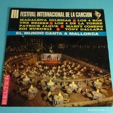 Discos de vinilo: III FESTIVAL INTERNACIONAL DE LA CANCIÓN. EL MUNDO CANTA A MALLORCA. BELTER 1966. Lote 242411745