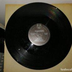 Discos de vinilo: DISCO VINILO. CHASE EVENTS. ENOUCH (VINCE CLARK). Lote 242417700