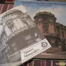 Discos de vinilo: LP SOCIEDAD GENERAL DE AUTORES 50 ANIVERSARIO + REVISTA EDIC.NUM. 693 DE 1000 GATEFOLD. Lote 242441960