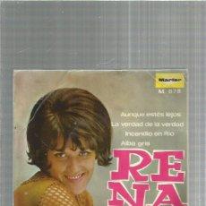 Discos de vinilo: RENATA AUNQUE ESTES LEJOS + REGALO SORPRESA. Lote 242456305