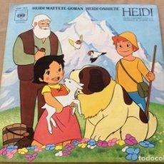 Discos de vinilo: HEIDI- HEIDI MATTETE GORAN + HEIDI OSHIETE.. Lote 242474860