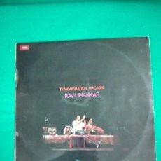 Discos de vinilo: TRANSMIGRATION MACABRE. RAVI SHANKAR. LP OLIMPO L-226.. Lote 242814540
