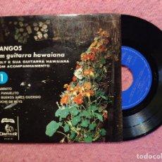Discos de vinilo: EP POLY - TANGOS EM GUITARRA HAWAIANA - CAMINITO / EL PANUELITO +2 - PORTUGAL PRESS (EX+/NM). Lote 242821850