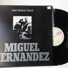Discos de vinilo: ANTIGUO VINILO / OLD VINYL: JOAN MANUEL SERRAT : MIGUEL HERNÁNDEZ (LP 1972). Lote 242823755