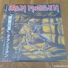 Discos de vinilo: VINILO IRON MAIDEN – PIECE OF MIND. EDICIÓN JAPONESA 1983.. Lote 242834740