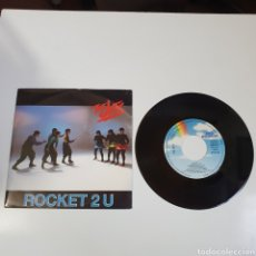 Discos de vinilo: THE JETS ROCKET 2 U / OUR ONLY CHANCE, PROMO MCA RECORDS, 258 023-7S, 1988.. Lote 242837775