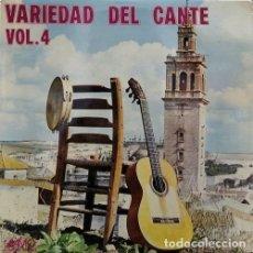 Discos de vinilo: MIGUEL EL FUNI / CURRO MALENA - DESAFIO DEL CANTE VOL 4 - LP DE VINILO. Lote 242862170