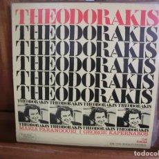 Discos de vinilo: MIKIS THEODORAKIS – THEODORAKIS - MARIA FARANDOURI - GEORGE KAPERNAROS. Lote 242863745