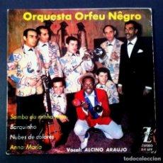 Discos de vinilo: ALCINO ARAUJO CON ORQUESTA ORFEU NEGRO - SAMBA DA MINHA TERRA - EP 1962 - ZAFIRO. Lote 242868655