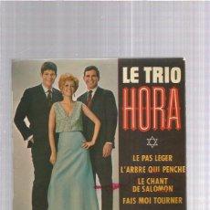 Discos de vinilo: LE TRIO HORA LE PAS LEGER. Lote 242881665