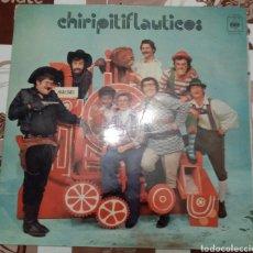 Discos de vinilo: CHIRIPITIFLAUTICOS: LP: CARPETA ABIERTA: ORIGINAL DE 1973. Lote 242917165