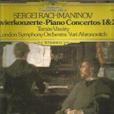 Discos de vinilo: RACHMANINOV. Lote 242965410
