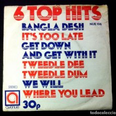 Discos de vinilo: ALAN CADDY - 6 TOP HITS - UK EP 1971 - AVENUE (GEORGE HARRISON / CAROLE KING...). Lote 242976575