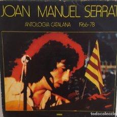 Discos de vinilo: LP / JOAN MANUEL SERRAT - ANTOLOGIA CATALANA 1966-78, 1978. Lote 242978435