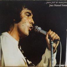 Discos de vinilo: LP / JOAN MANUEL SERRAT - ...PARA PIEL DE MANZANA, LAS LETRAS EN EL INTERIOR, 1975. Lote 242979075