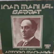 Discos de vinilo: LP / JOAN MANUEL SERRAT - DEDICADO AL POETA ANTONIO MACHADO, 1975. Lote 242980425