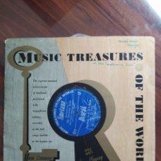 Discos de vinilo: MUSIC TREASURES PHILHARMONIC SYMPHONY – SMETANA / DVORAK: SLAVONIC DANCE / SYMPHONY NO. 5 IN E MINOR. Lote 242986365