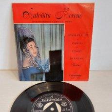 Discos de vinilo: ANTOÑITA MORENO / SAETAS / COMO REINA ENTRE LA GENTE / EP - COLUMBIA-1960 / MBC. ***/***. Lote 242994395