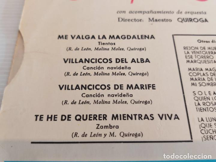 Discos de vinilo: MARIFÉ DE TRIANA / ME VALGA LA MAGDALENA / EP - COLUMBIA-1960 / MBC. ***/*** - Foto 3 - 242995750