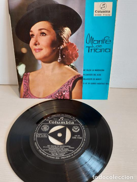 MARIFÉ DE TRIANA / ME VALGA LA MAGDALENA / EP - COLUMBIA-1960 / MBC. ***/*** (Música - Discos de Vinilo - EPs - Flamenco, Canción española y Cuplé)