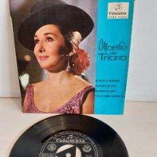 Discos de vinilo: MARIFÉ DE TRIANA / ME VALGA LA MAGDALENA / EP - COLUMBIA-1960 / MBC. ***/***. Lote 242995750